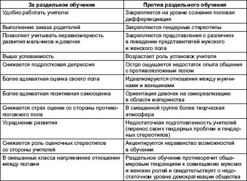 mnogo-konchayushih-muzhikov-na-devushek